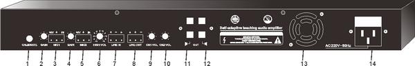 湖南某高校自适应教学扩声系统(阵列吊麦扩声)(图8)